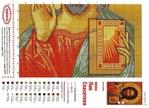 Среда, 04 Сентября 2013 г. 14:40. религия. вышивка крестом (схемы вышивки для ознакомления)/мини вышивка.