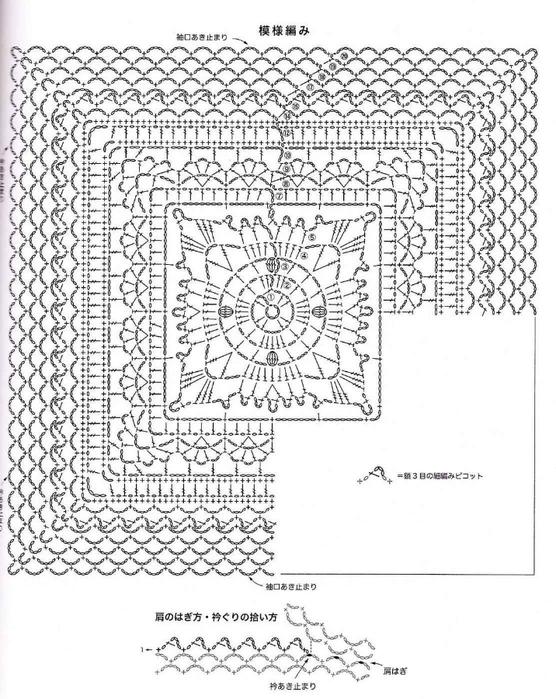 15aa (556x700, 250Kb)