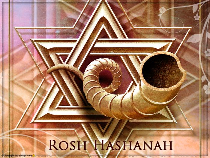 Rosh-Hashanah_1024-768 (700x525, 533Kb)
