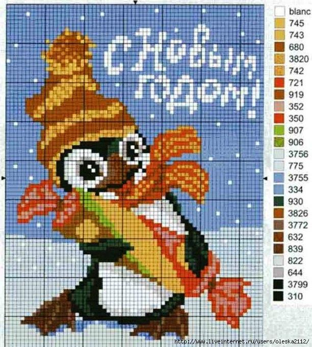пингвин (612x681, 293Kb)