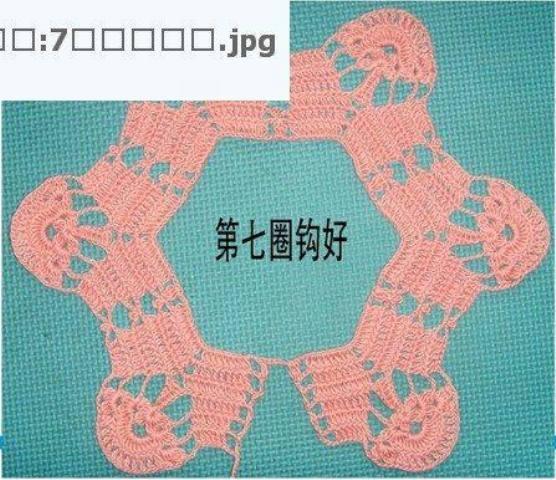 5 (556x480, 179Kb)