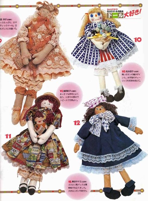 Платье для тряпичной куклы своими руками выкройка