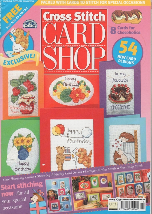 CardShop19-01 (495x700, 328Kb)