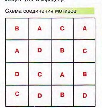 Вязаные подушки 104751387_5087732_ah_0035_2cr