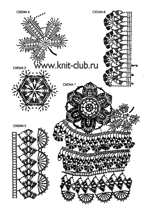1350682464_platie_rozov (482x700, 113Kb)