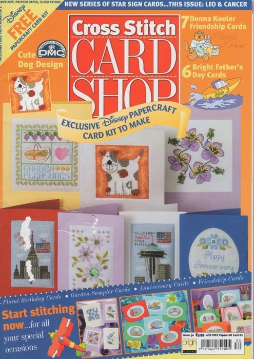Card shop 30-001 (495x700, 320Kb)