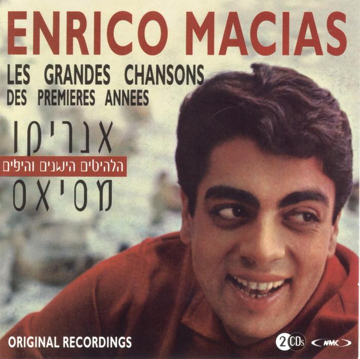 Les Grands Chansons de prenieres anness (Front) (700x698, 136Kb)