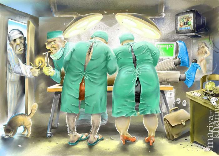 Стоматологическая поликлиника на чуйкова 49