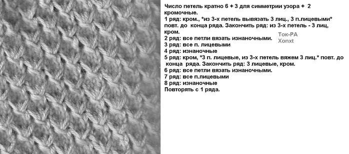 iz3htrijpg_2115153_3622048 (700x309, 41Kb)