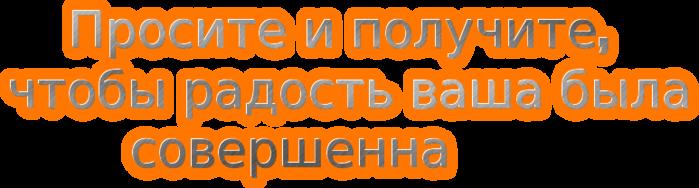 cooltext1178669222 (700x188, 116Kb)