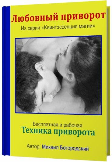 3875377_UrIM_RGOyUw (368x531, 40Kb)