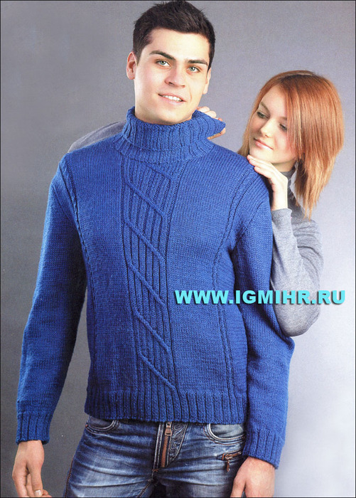 Универсальный мужской свитер синего цвета. Спицы