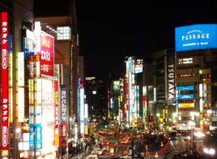 Токио/2741434_100 (305x224, 19Kb)
