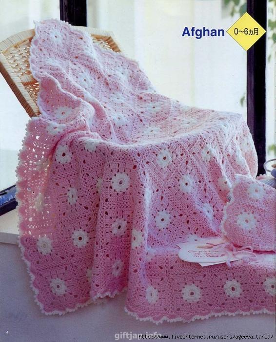 钩针:婴儿毯、鞋、帽 - maomao - 我随心动