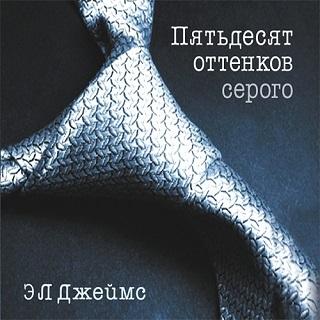 2920236_50_ottenkov_serogo (320x320, 79Kb)