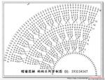 ������ G4DEKVP3Spw (700x533, 252Kb)