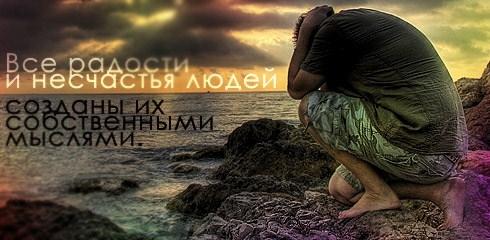 1329425607_kartinki-s-nadpisjami-so-smyslom_16 (490x240, 104Kb)