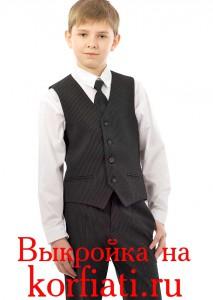 jilet_dla_malchika_foto-213x300 (213x300, 45Kb)