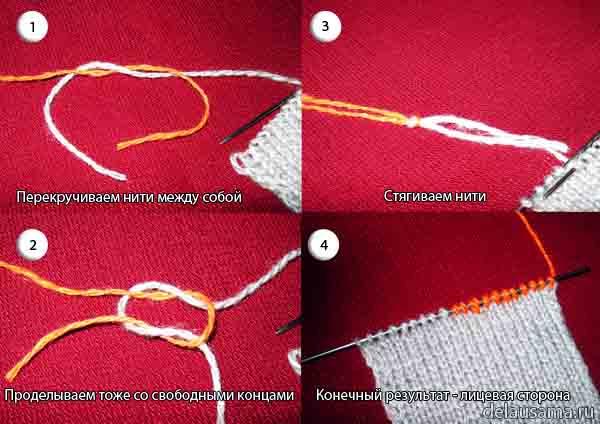 Как сделать узел при вязании на спицах