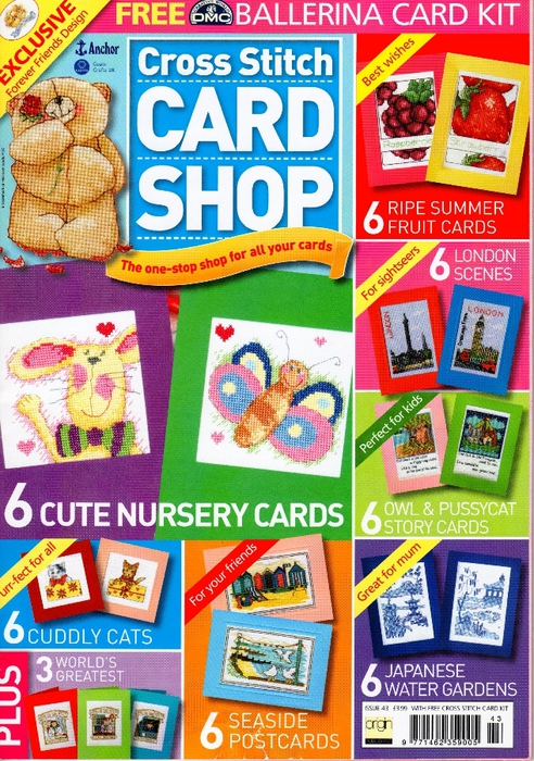 Card shop 43 001 (492x700, 380Kb)