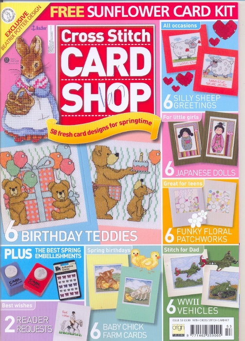Cross Stitch Card Shop 53 (00) (503x700, 356Kb)