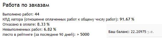 адвего (566x135, 15Kb)
