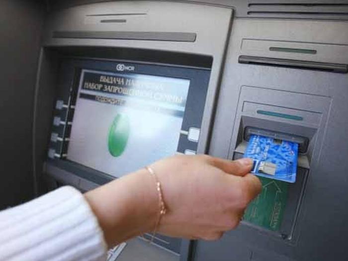 Русские Клипы звуки снятия денег со счета сегодняшний