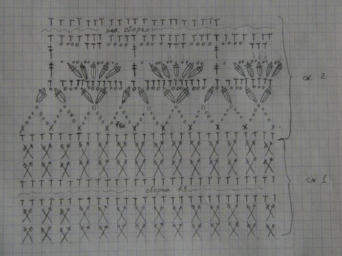 6-3 (700x524, 278Kb)