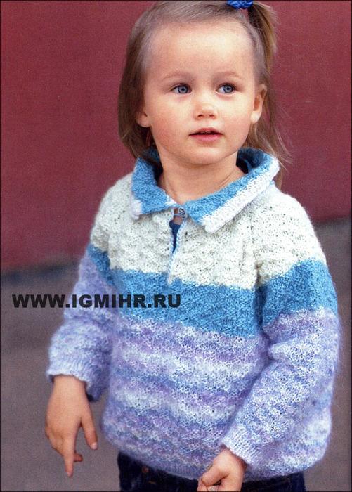 Меланжевой пуловер-реглан с воротником, для девочки 5-7 лет. Спицы