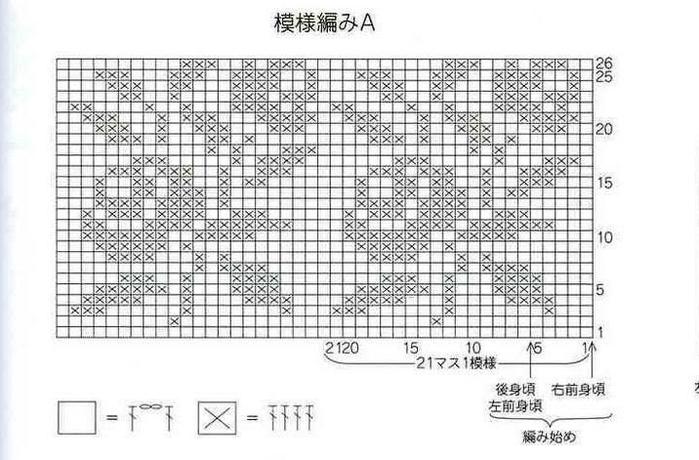 PP5U6a9wmW0 (700x460, 181Kb)