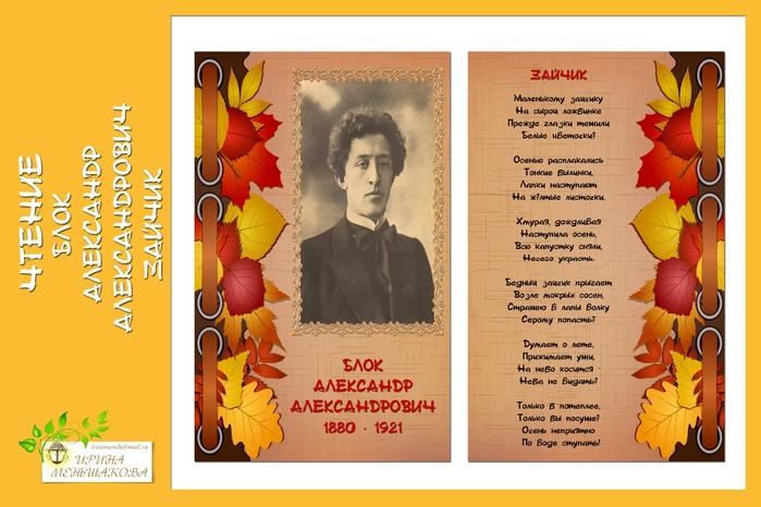 Все стихи Андрея Вознесенского на одной странице
