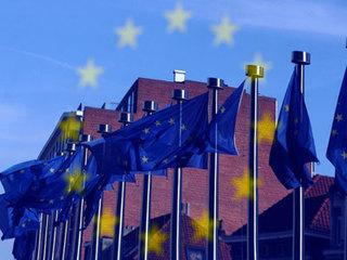 Вильнюс - встреча стран ЕС (320x240, 24Kb)
