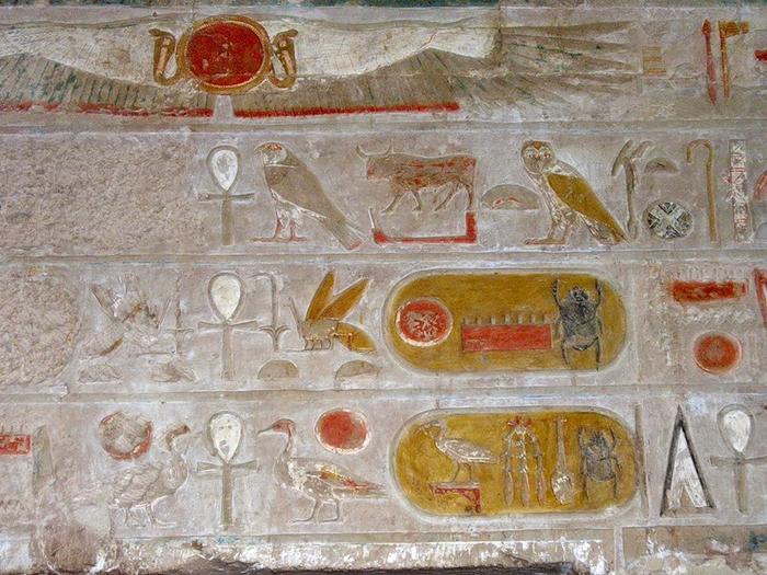 Храм царицы Хотшепсут5 (700x525, 476Kb)