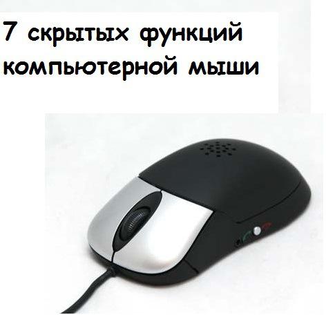 339576-8350c-65865967-m750x740-u14fac (472x456, 99Kb)