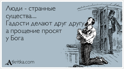 3821971_dysha (425x237, 76Kb)