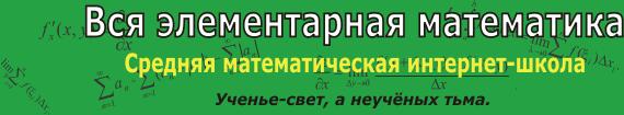 logorigth (570x105, 10Kb)