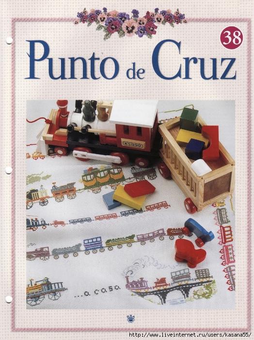 PuntoCruz.RBA.38_0001 (524x700, 349Kb)