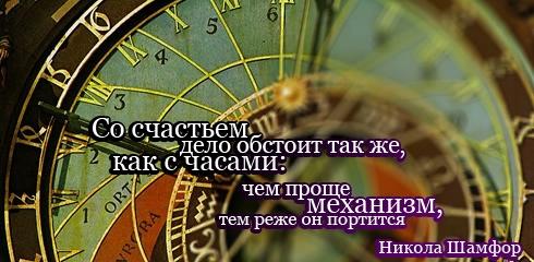 interesnie-tsitati-na-kazhdiy-den-foto-7 (490x240, 121Kb)