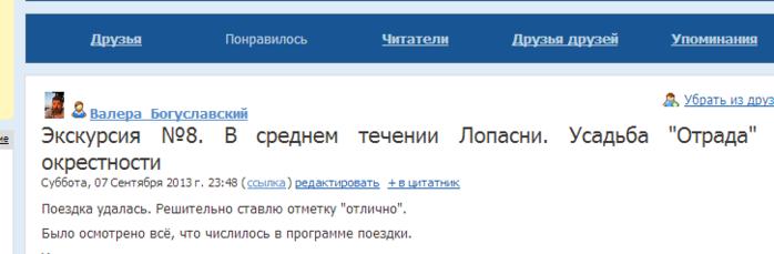like_lenta (700x229, 62Kb)