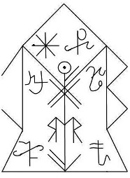 мактуб (186x254, 17Kb)