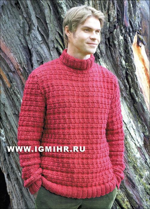 Мужской красный свитер, от финских дизайнеров. Спицы
