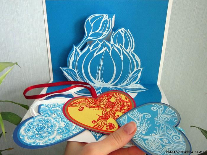 3D-открытка и сердечко, автор Shraddha (1) (700x525, 339Kb)