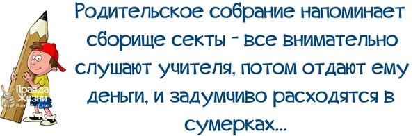 1378435196_frazochki-4 (604x196, 93Kb)