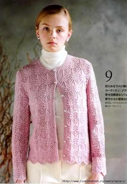 5038720_Lets_knit_series_NV4374_13_sp_15 (484x700, 212Kb)