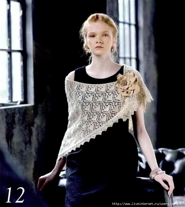 5038720_Lets_knit_series_NV4374_13_sp_19 (625x700, 199Kb)