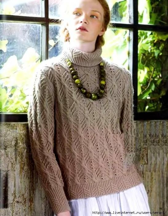5038720_Lets_knit_series_NV4374_13_sp_30 (546x700, 306Kb)