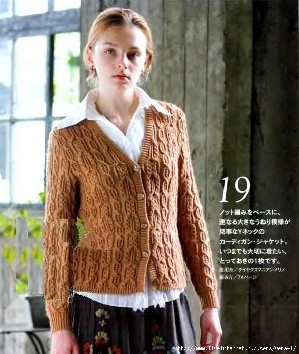 5038720_Lets_knit_series_NV4374_13_sp_31 (590x700, 195Kb)