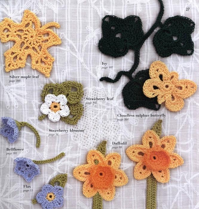 Вышивка крючком цветочек