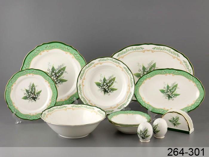 посуда (700x525, 66Kb)