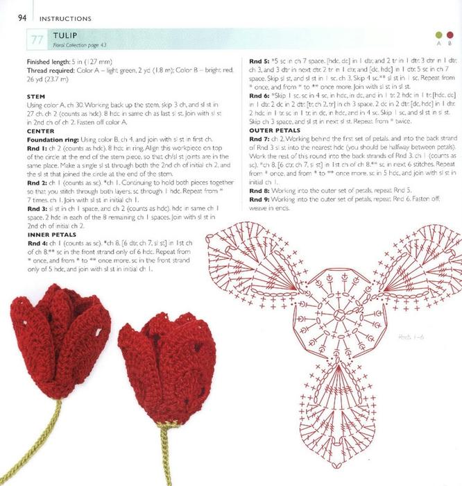 Вязание крючком цветы розы и листья схема 65